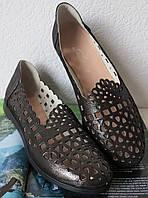 Женские кожаные туфли-балетки черный сатин перфорация
