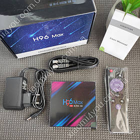Смарт ТВ приставка H96 MAX 2/16GB Android 9.0 Smart TV Box