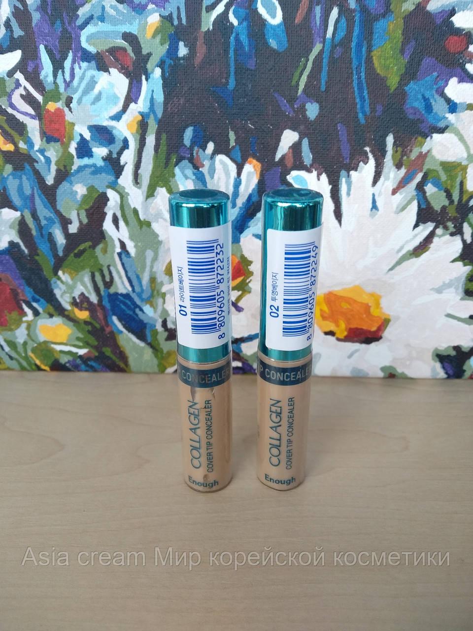 Коллагеновый консилер Enough Collagen Cover Tip Concealer тон 02