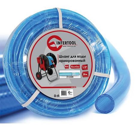 """Шланг для воды 3-х слойный 1/2"""", 20м, армированный PVC INTERTOOL GE-4053, фото 2"""