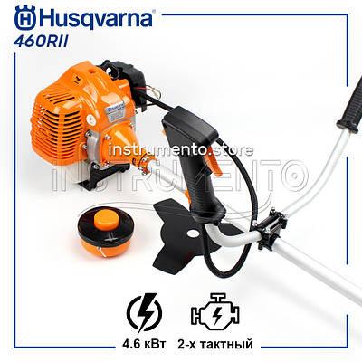 "Мотокоса Husqvarna 460 RII (4,6 кВт, 2х тактный) Комплектация ""Стандарт"". Бензокоса Хускварна, триммер"