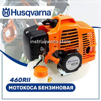 "Мотокоса Husqvarna 460 RII (4,6 кВт, 2х тактный) Комплектация ""VIP"". Бензокоса Хускварна, кусторез, триммер"