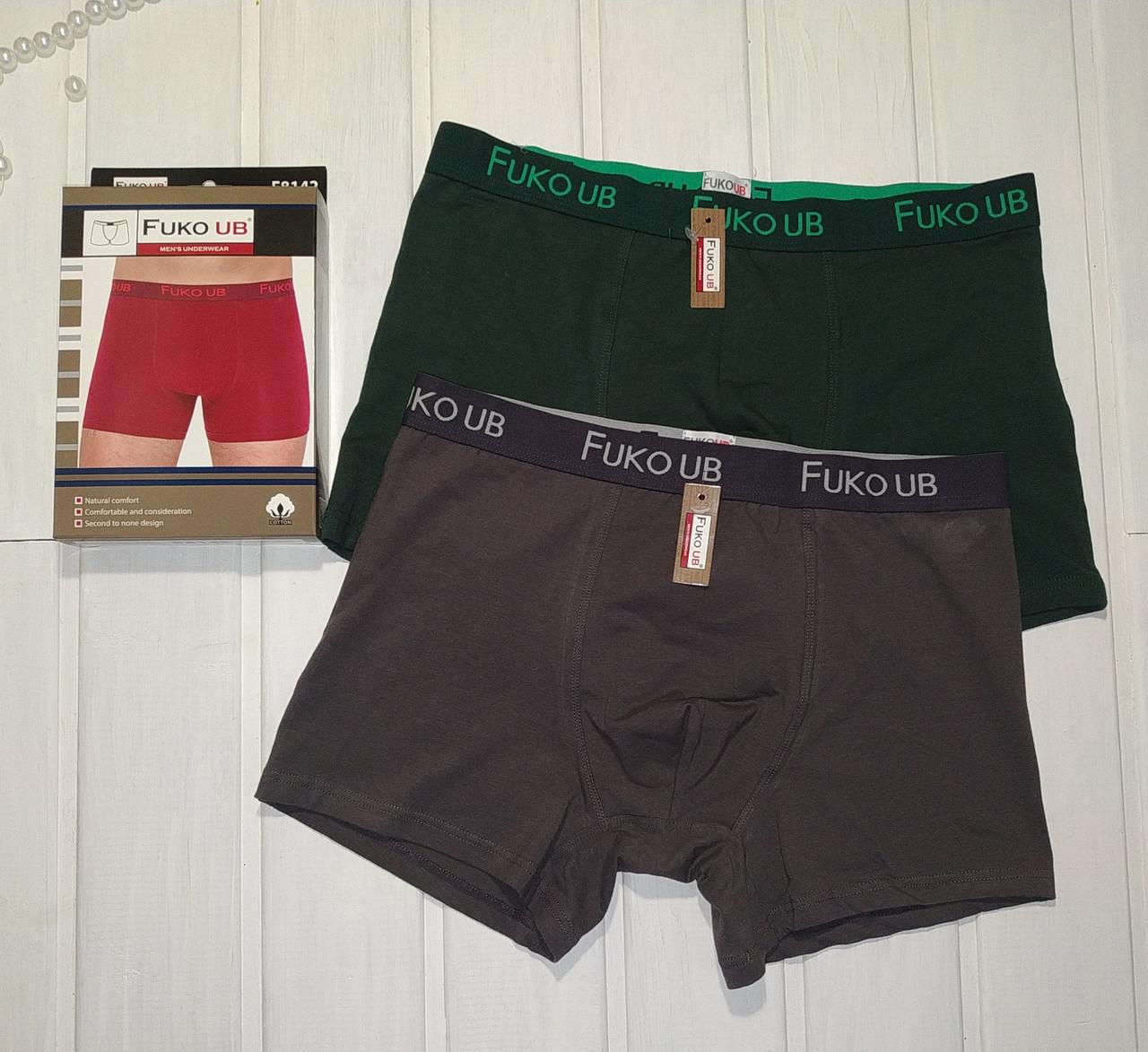Мужские трусы шорты Fuko Ub хлопковые в упаковке 2 шт  Размер XL