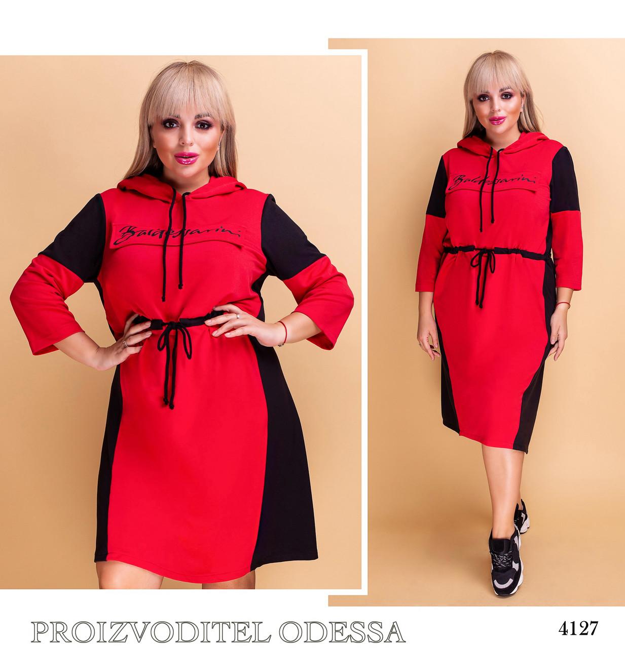 Платье спорт стиля с капюшоном двухнить 48-50,52-54,56-58