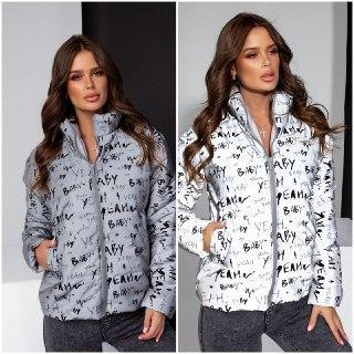 Куртка женская светоотражающая