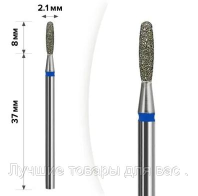 Алмазная насадка пламя синяя 2,1 на 8 мм. М-023