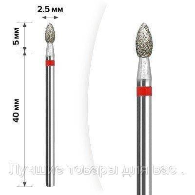 Алмазная насадка  Олива красная 2,5 на 5 мм . М-010