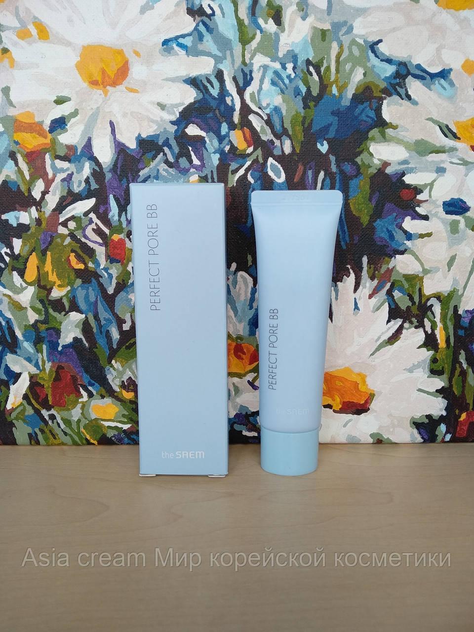 ББ крем для кожи с расширенными порами The Saem Saemmul Perfect Pore BB №02 Natural Beige
