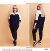 Блуза регланом стильная креп-дайвинг 50,52,54,56-58, фото 2