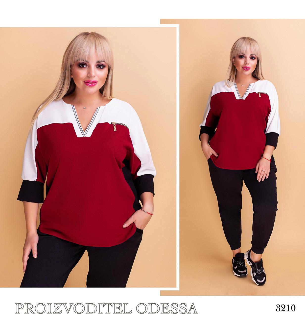Блуза регланом стильная креп-дайвинг 50,52,54,56-58