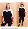 Блуза регланом стильная креп-дайвинг 50,52,54,56-58, фото 3