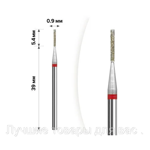 Алмазная насадка цилиндр красная 0,9 на 5,4 мм. М-14