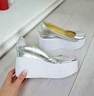 Женские туфли СЕРЕБРО на белой платформе натуральная кожа