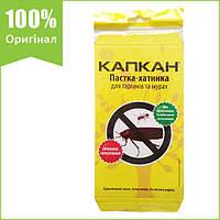 Клеевая ловушка пастка-хатинка для тараканов и муравьев Укравит Капкан