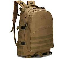 Рюкзак тактичний A01 40 л, пісочний