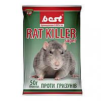 Родентицидное средство для борьбы с мышами и крысами, Рат Киллер гранула 50 г, Сектор СЗР, Отрава от грызунов
