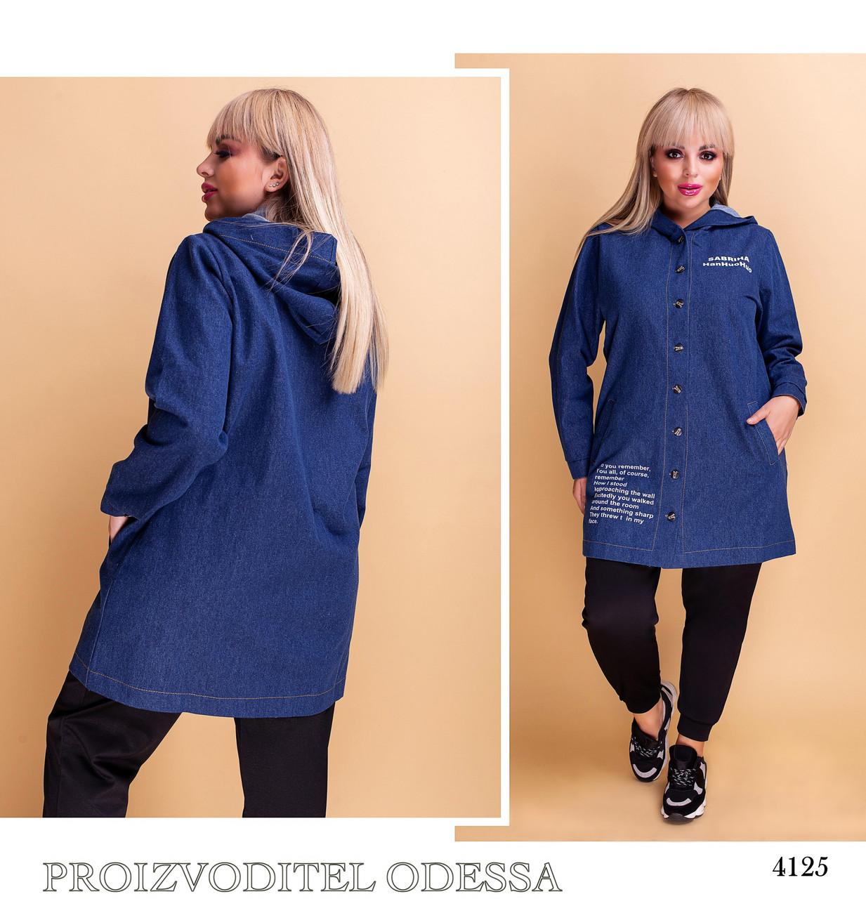 Куртка джинсовая с капюшоном удлиненная на пуговицах джинс 48-50,52-54,56-58