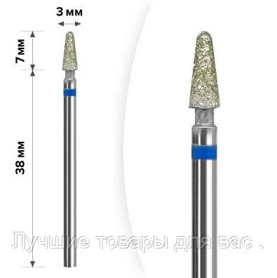 Алмазная насадка Конус тупой 3 на 7 мм. М-002