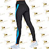 Спортивные лосины черного цвета с голубыми вставками, фото 2