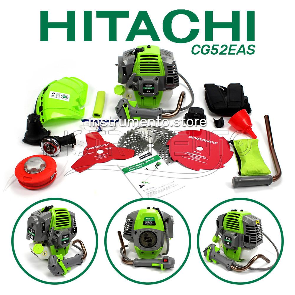 """Мотокоса Hitachi CG52EAS (2.7 кВт, 2х тактный) Комплектация """"ЭКО"""". Бензокоса Хитачи, кусторез, триммер"""