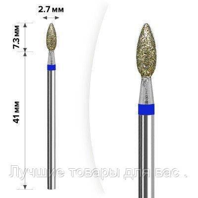 Алмазная насадка свеча синяя 2,7 на 7,3 мм. М-035