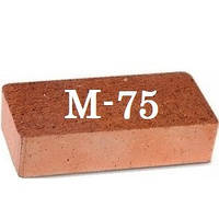 Кирпич рядовой полнотелый М-75 (Драбов), фото 1