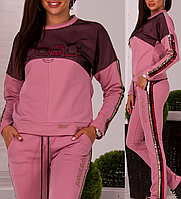 Турецкий брендовый стильный спортивный костюм женский № 8877 пудра