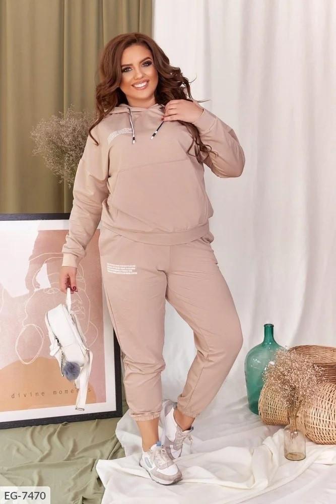 Спортивный женский костюм  большого размера