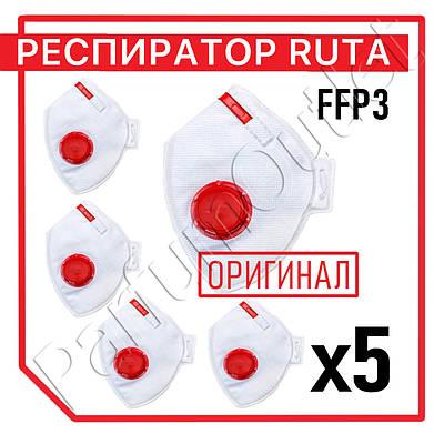 Респиратор FFP3 С КЛАПАНОМ RUTA Рута ФФП3, многоразовая маска для лица, для медиков, от вирусов *5 ШТУК*