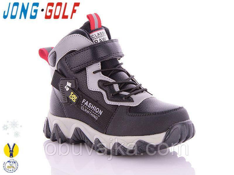 Зимняя обувь оптом Ботинки зимние для мальчиков от фирмы Jong Golf(27-32)