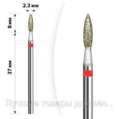 Алмазная насадка Пламя красная 2,3 на 8 мм. М-008