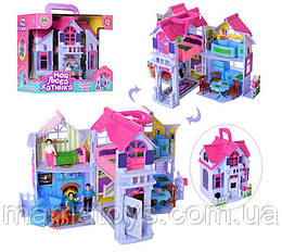 Кукольный домик F611 Складной с фигурками и мебелью Размеры 20-24-16 см