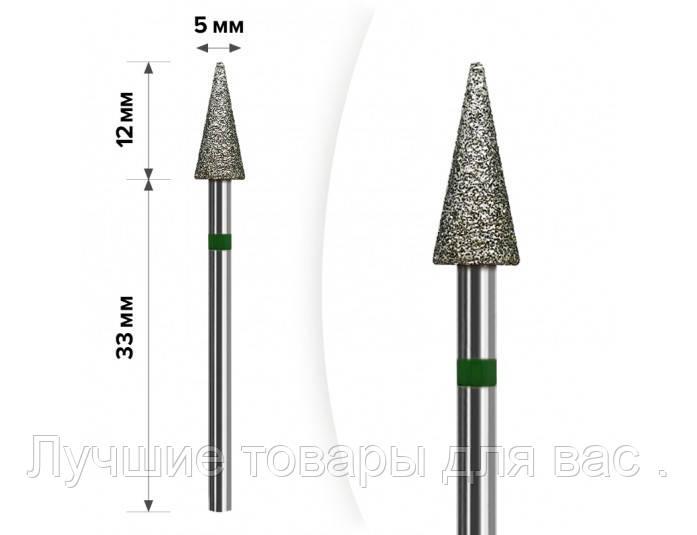 М- 027 Алмазная насадка Конус Green 5*12