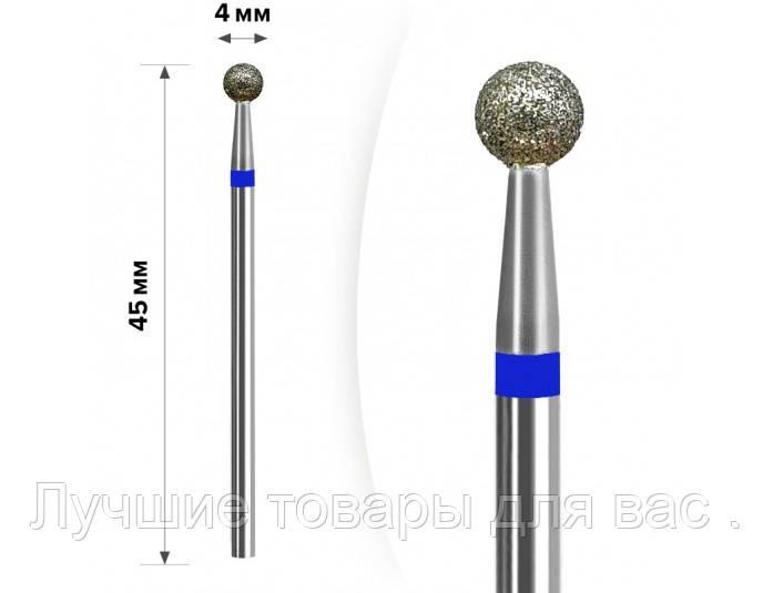 М-031 Алмазная насадка Шарик Blue 4мм