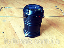 Ліхтарик на сонячній батареї, фото 3
