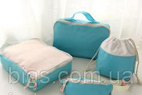 Органайзер дорожный набор 4в1 Bags-in-Bag  29*22*7 см Голубой