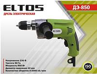 Дрель электрическая Eltos ДЭ-850 (850 Вт)