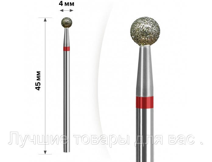 М-017 Алмазная насадка Шарик Red 4мм