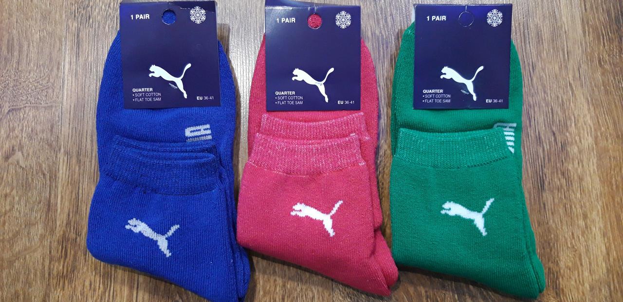"""Жіночі махрові шкарпетки в стилі""""Puma А"""",Туреччина 36-41"""