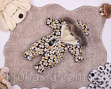 Зимний детский теплый комбинезон (80-86, 86-92, 92-98, 98-104 размер) со съемным капюшоном, енот натуральный