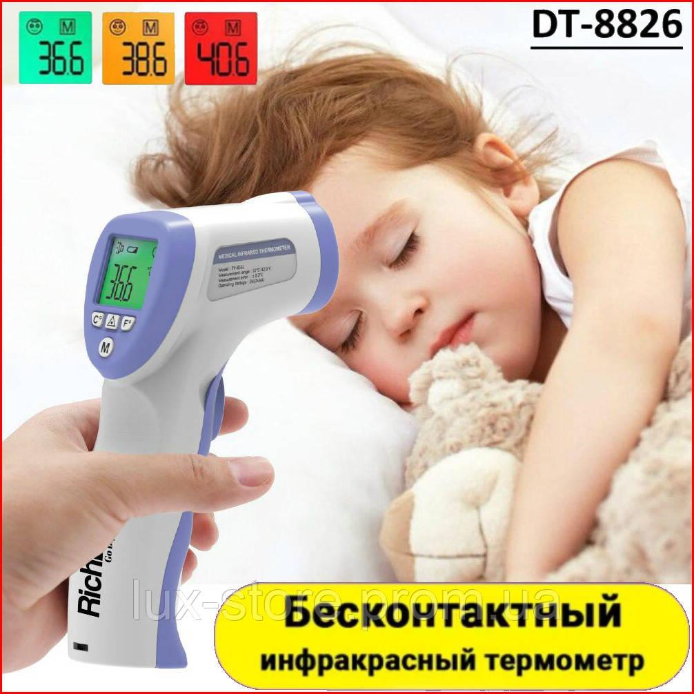 Бесконтактный инфракрасный цифровой термометр с возможностью калибровки Non contact DT-8826