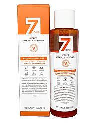 Тонер с витамином С May Island 7 Days Secret Vita Plus-10 toner