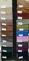Мебельная ткань велюр ENERGY, фото 1