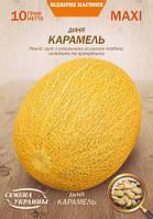 Дыня Карамель 10 г (СУ)