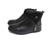 Ботинки подростковые демисезонные для девочек Bistfor Черный 17402724 33