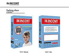 Детские трусы боксеры стрейчевые  на мальчика Марка «IN.INCONT»  Арт.20601, фото 3