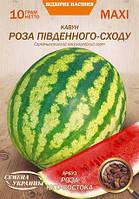 Арбуз Роза Юго-востока 10 г (СУ)