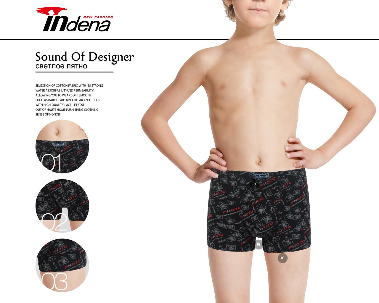 Подростковые стрейчевые трусы шорты на мальчика Марка «INDENA» арт.95528