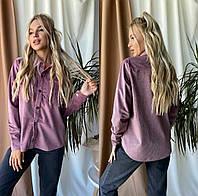 Рубашка вельветовая однотонная женская (ПОШТУЧНО)