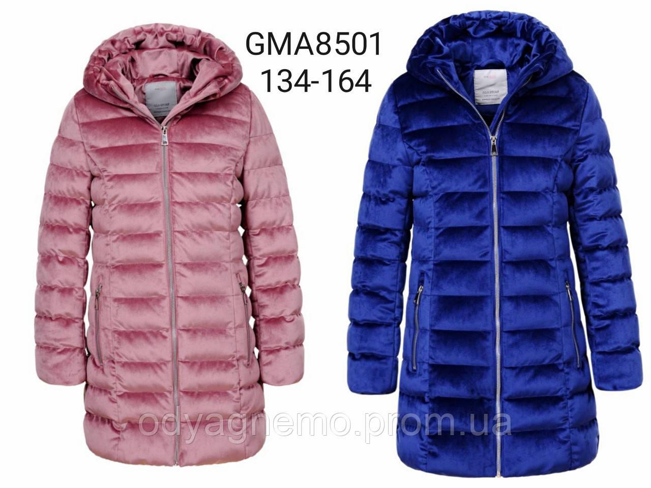 Курточка на хутрі для дівчаток Glo-Story оптом, 134-164 рр. Артикул: GMA8501